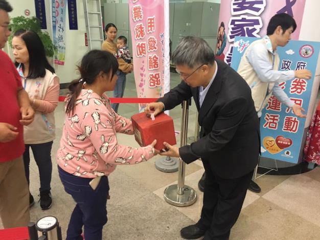 2019春節唐氏症基金會年菜捐贈活動_190115_0031