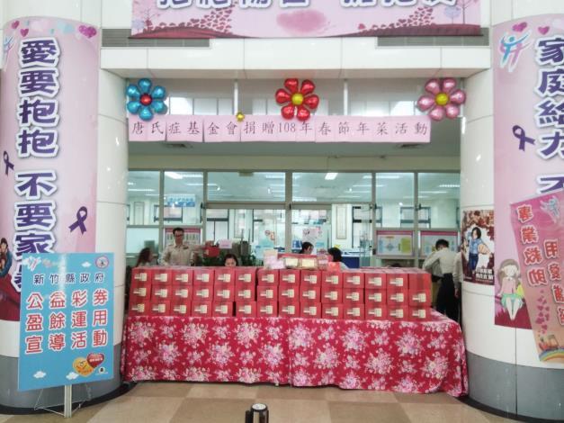 2019春節唐氏症基金會年菜捐贈活動_190115_0054
