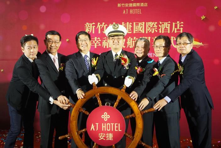 獨特潛水艇造型 竹縣首個公寓式-安捷國際酒店啟航了
