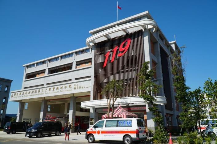 119 紅色醒目字樣 消防局第三大隊啟用揭牌