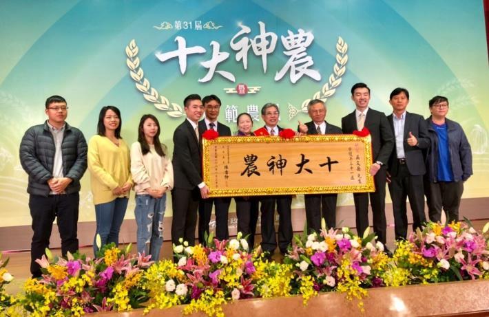 竹縣農民SOP式管理農場 獲十大神農獎