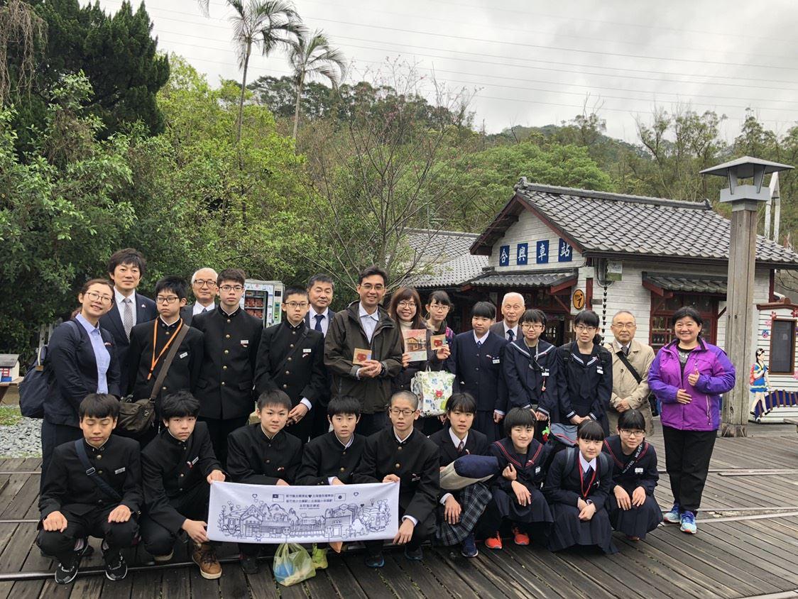 以愛為名 傳遞愛情的合興車站 日本中學生也愛