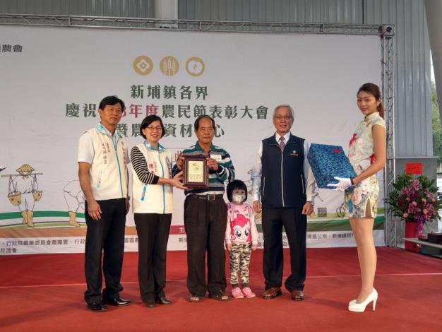 新埔鎮各界慶祝108年度農民節表彰大會暨農業資材中心開幕典禮 共7張圖片