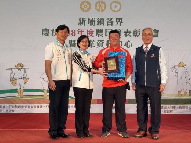 新埔鎮各界慶祝108年度農民節表彰大會暨農業資材中心開幕典禮