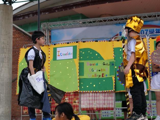 讓竹縣偏鄉小學學童提升英語能力 以故事閱讀與發表為核心的創新教學 共8張圖片