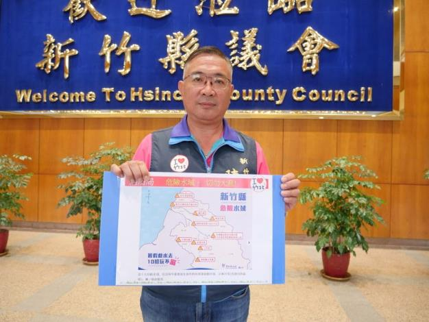 陳凱榮議員與郭遠彰議員聯合質詢 關心危險水域宣導