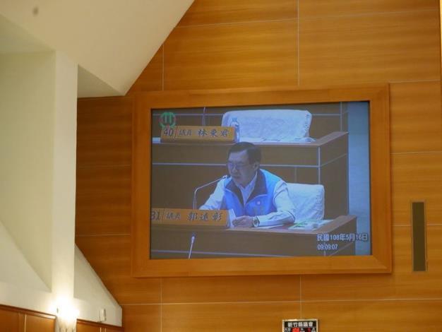 陳凱榮議員與郭遠彰議員聯合質詢 關心危險水域宣導 共2張圖片