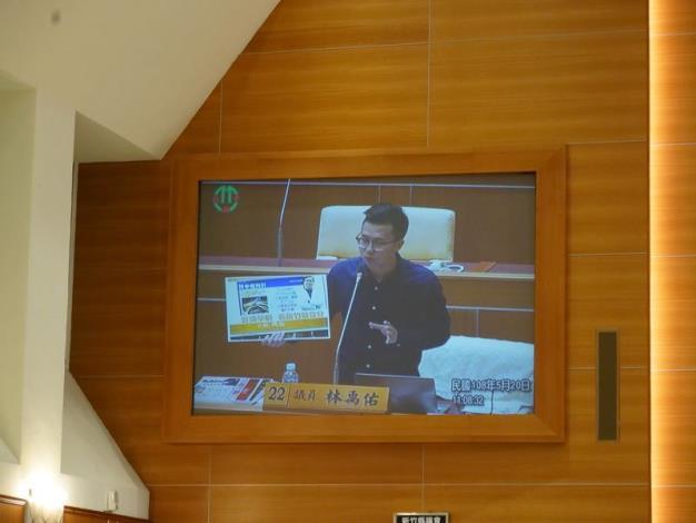 林禹佑議員質詢 關心食安五環源頭管理問題 共2張圖片