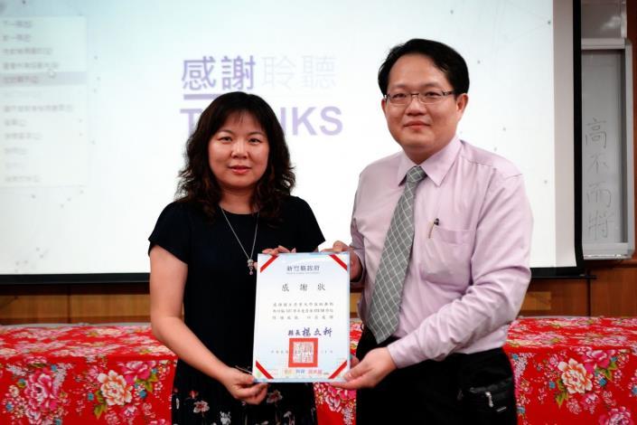 竹縣清華STEAM學校成果發表 第一波認證教師頒證 共5張圖片