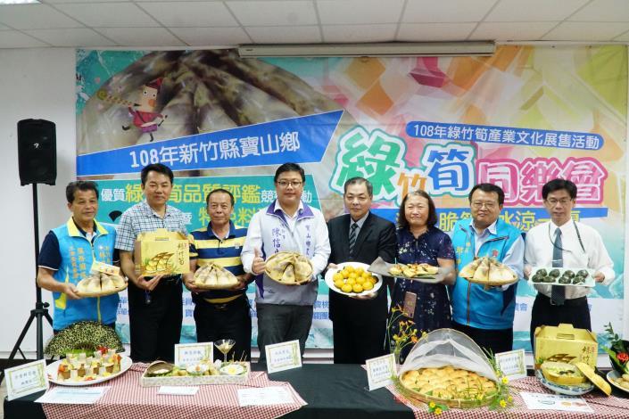 寶山鄉「甜筍王」出爐甜度高達7.4 6/16寶山水庫旁舉辦綠竹筍促銷活動