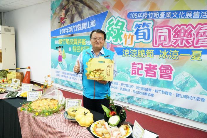 寶山鄉「甜筍王」出爐甜度高達7.4 6/16寶山水庫旁舉辦綠竹筍促銷活動 共15張圖片