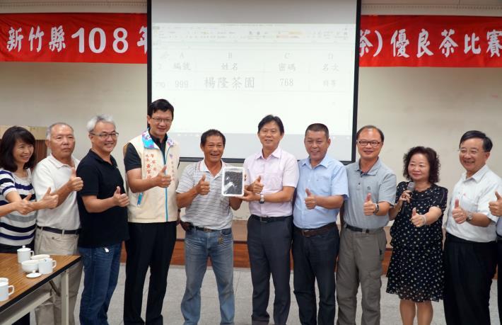 竹縣東方美人茶優良茶比賽成績揭曉 楊瑞隆第四度榮獲「茶王」 共4張圖片