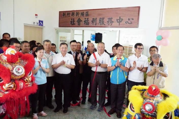 新竹縣第三個「小社會處」新埔區社會福利服務中心開幕! 共3張圖片