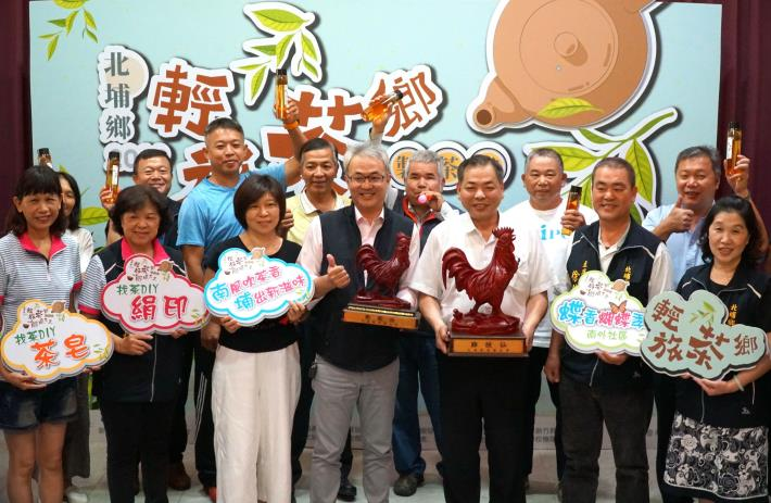 北埔膨風茶節本周末登場 首屆「膨風王」比賽、市集、輕旅行、親子DIY