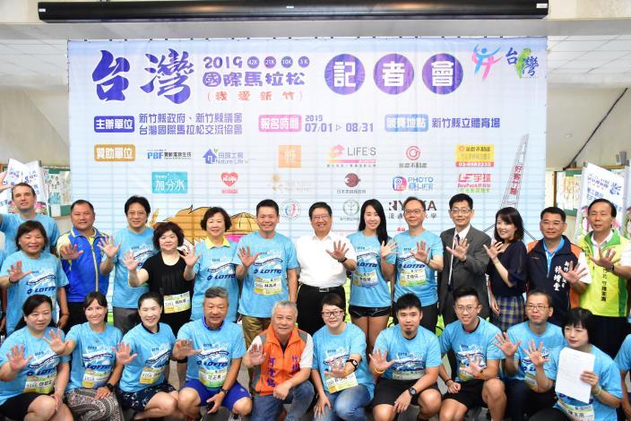 第五屆台灣國際馬拉松賽即日起開始報名 25國好手齊聚新竹縣12/29開跑