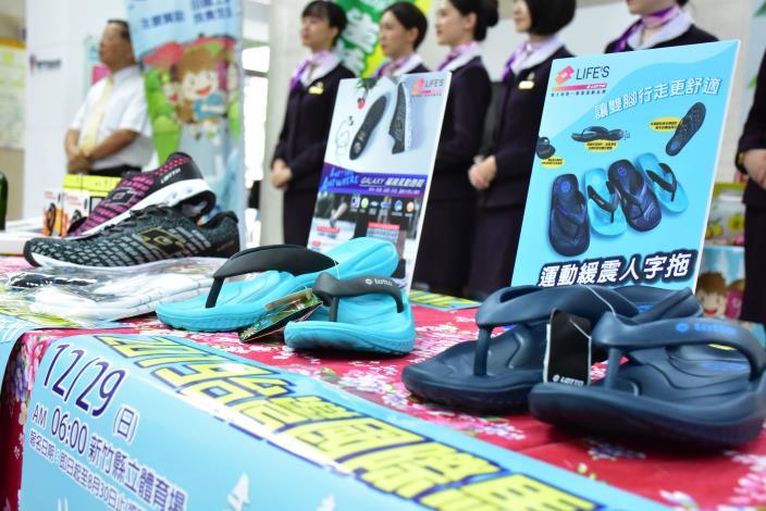 第五屆台灣國際馬拉松賽即日起開始報名 25國好手齊聚新竹縣12/29開跑 共3張圖片