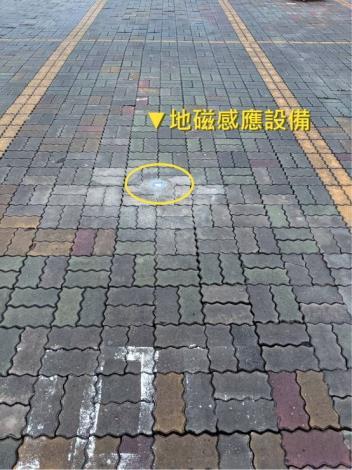 智慧停車更省時 新竹縣「Parking GO」地磁感應設備即將上路