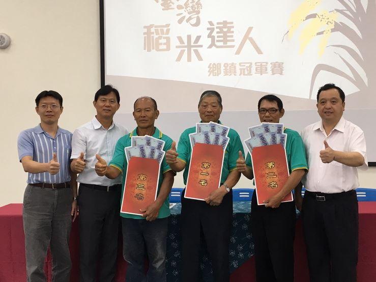 108年新埔稻米達人冠軍賽 劉振光贏得冠軍