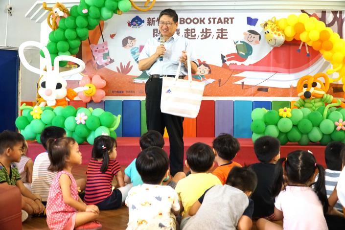 新竹縣108年「Bookstart閱讀起步走」8/25開跑 改版閱讀禮袋、親子活動等著您 共4張圖片