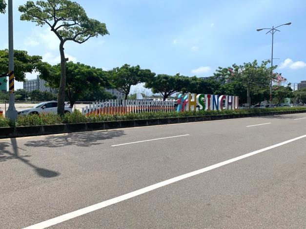 改善城市景觀 新竹縣高鐵、縣府、金融區、河岸周遭改善人行道等區域陸續完工 共2張圖片