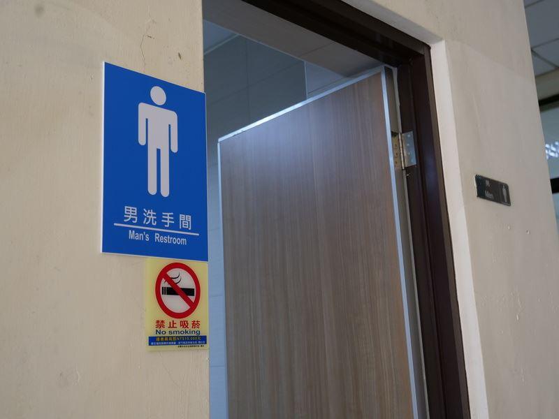 這個好! 縣府編預算 男廁將增設尿布台 共5張圖片