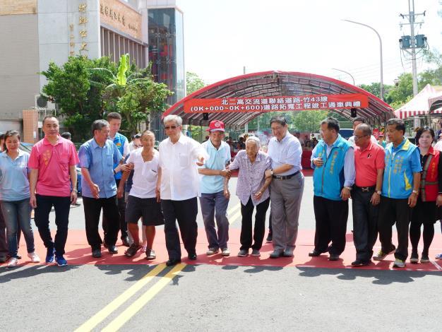北二高交流道聯絡道路-竹43線拓寬工程竣工典禮 共16張圖片