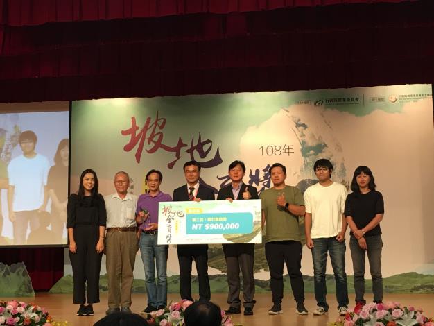 坡地金育獎全國縣市組第三名-新竹縣山坡地管理受水保局肯定 共3張圖片