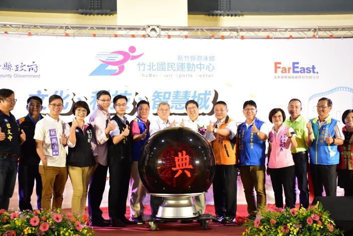 竹北國民運動中心正式開幕 將提供縣內各中小學績優或清寒體育選手通行卡