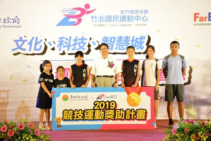 竹北國民運動中心正式開幕 將提供縣內各中小學績優或清寒體育選手通行卡 共4張圖片