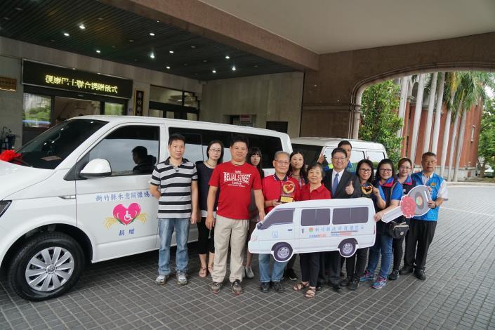 有愛無礙!縣府獲贈2部復康巴士 計30輛溫馨接送身障朋友