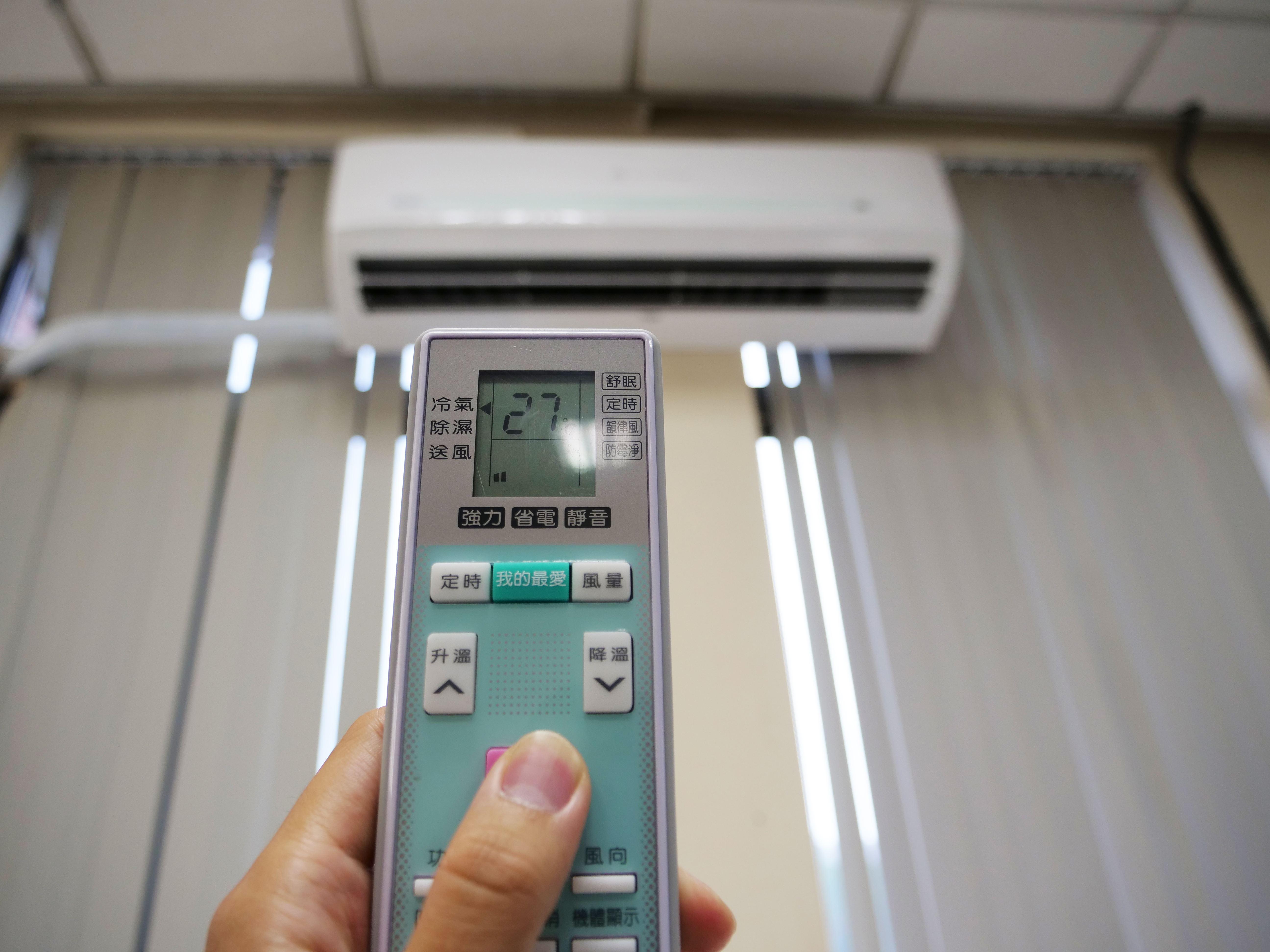 新竹縣住宅家電 (冷氣機及電冰箱)汰舊換新補助  9月23日重新開始受理