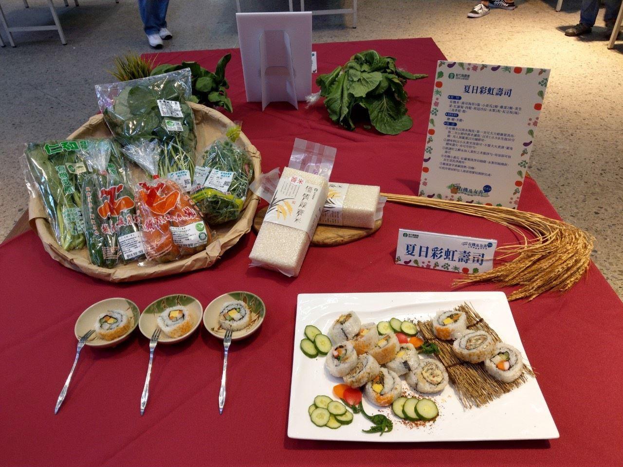 108年度新竹縣有機及友善農產品行銷推廣展售活動