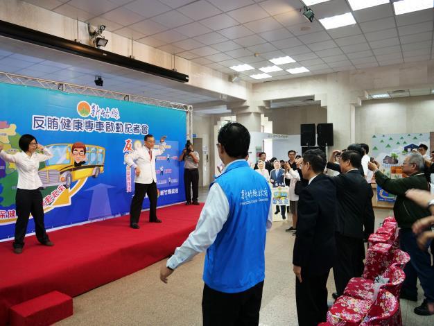 全國首創反賄健康操在竹縣 啟動反賄健康專車巡迴13鄉鎮市! 共3張圖片
