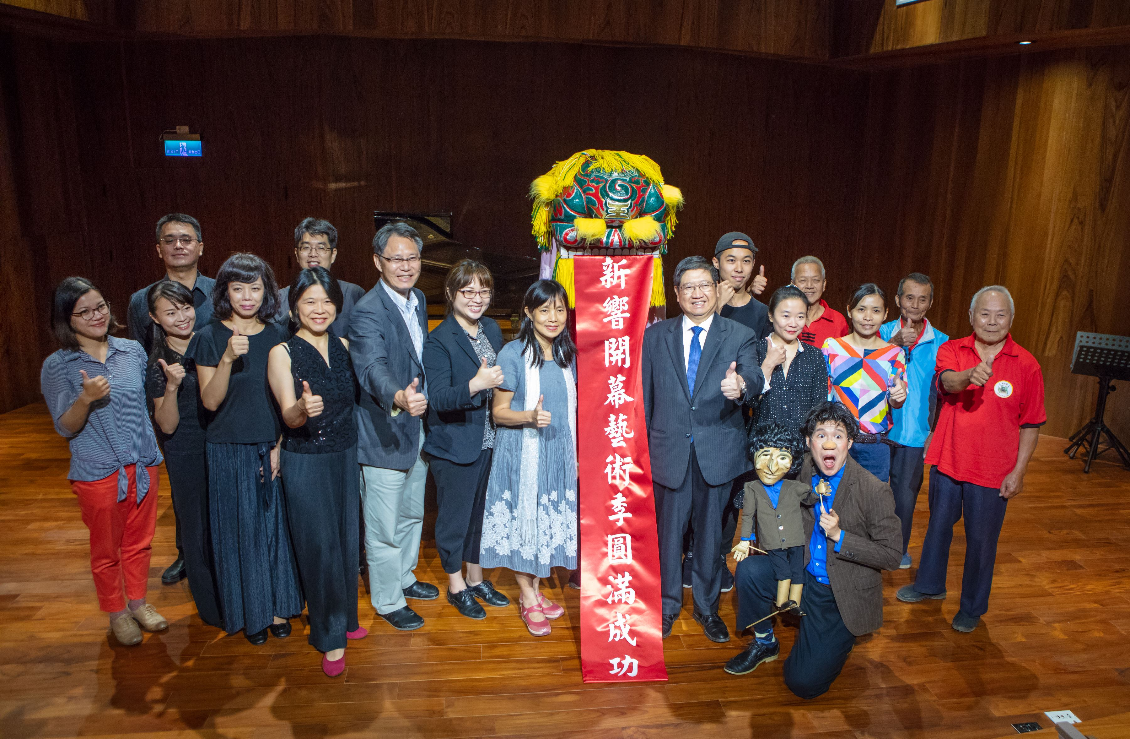 新竹縣文化局演奏廳整建蛻變專業級音樂場館!「新響開幕藝術季」邀您來體驗