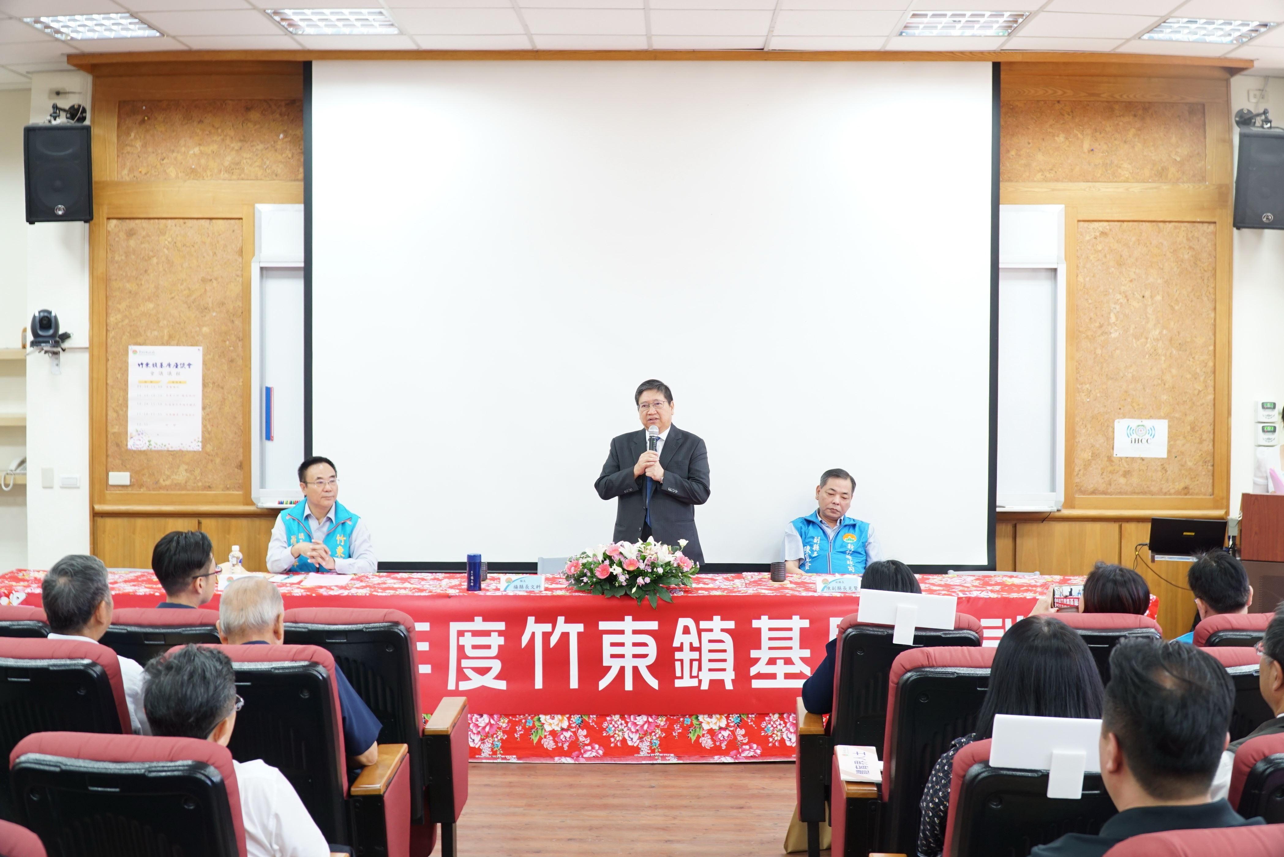 楊縣長親自主持首次竹東鎮基層座談會 初步規劃竹東國民運動中心