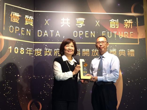 本府榮獲國家發展委員會資料開放金質獎第二組地方政府第一名
