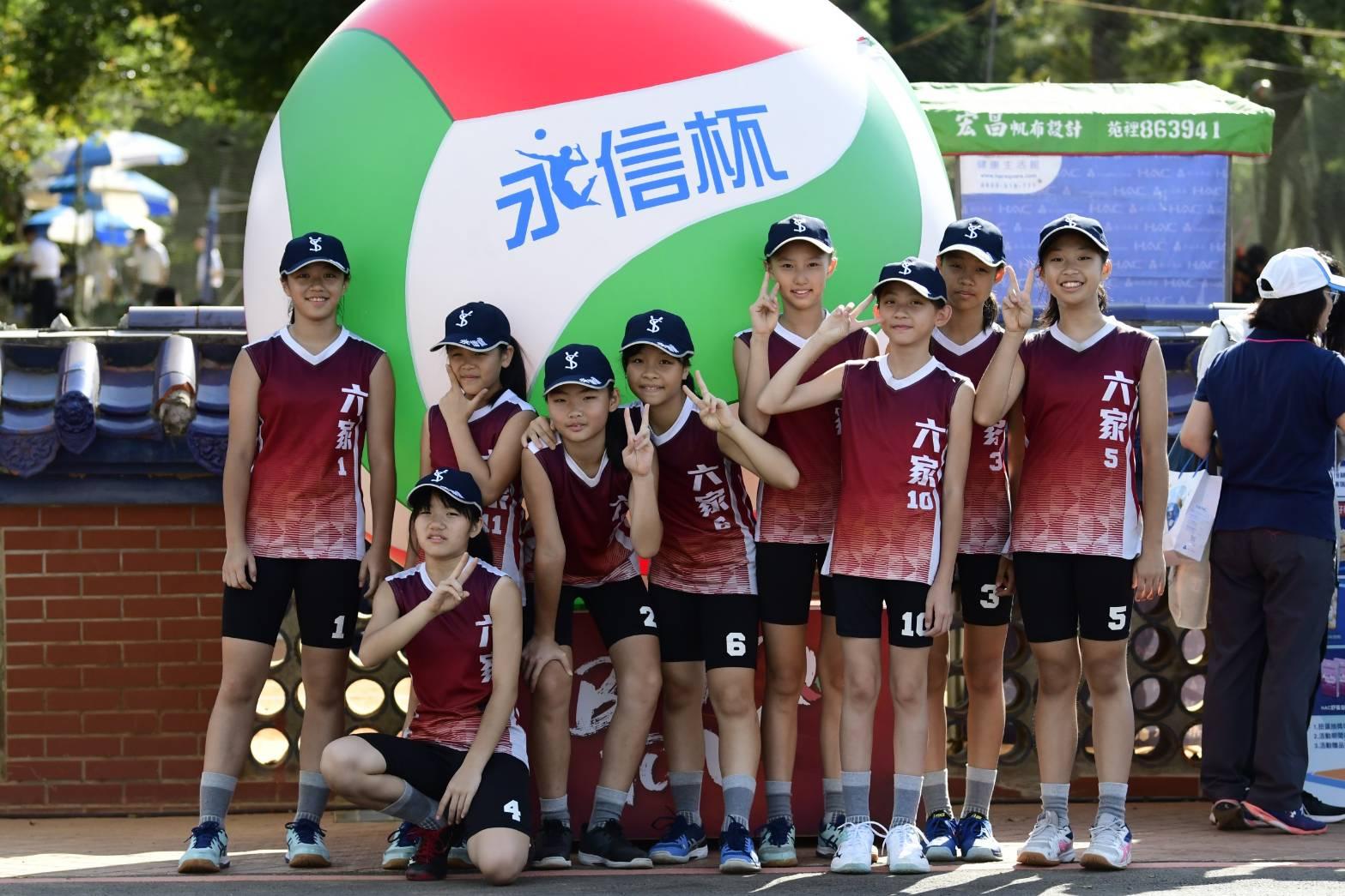 竹縣之光!六家國小排球隊榮獲108年全國第46屆永信盃排球賽雙料冠軍!