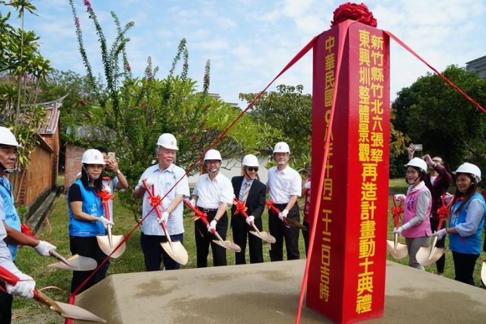 竹北東興圳景觀再造二期工程動土   客委會楊副主委肯定是全國未來開發的模範