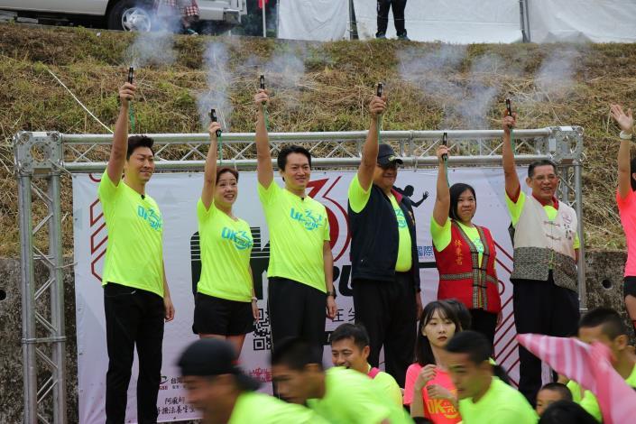 讓世界看見台灣美OKRUN愛在尖石路跑,號召2000人一同關懷偏鄉-2