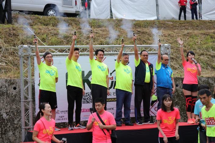 讓世界看見台灣美OKRUN愛在尖石路跑,號召2000人一同關懷偏鄉-1