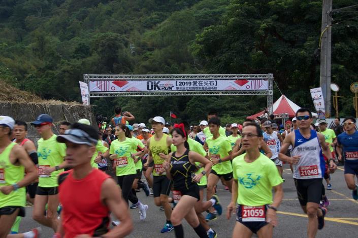 讓世界看見台灣美OKRUN愛在尖石路跑,號召2000人一同關懷偏鄉-4