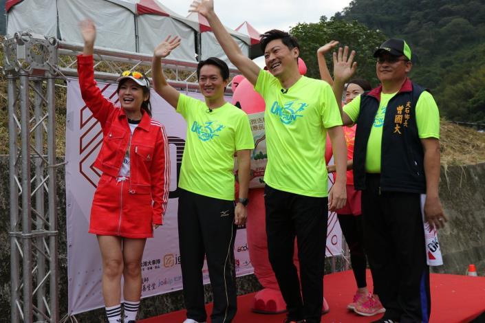 讓世界看見台灣美OKRUN愛在尖石路跑,號召2000人一同關懷偏鄉-3