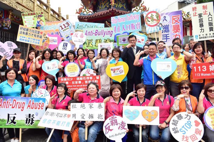 11月3日宣傳113婦幼保護專線 打造新竹縣成為一座有愛城市
