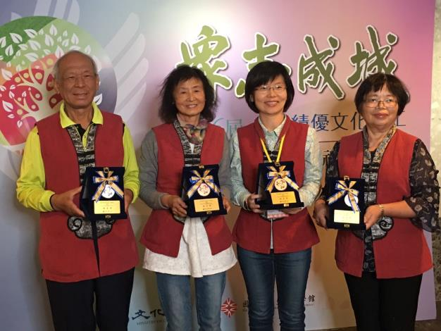 服務時間長達20年 竹縣文化局榮獲績優全國文化志工1銀3銅