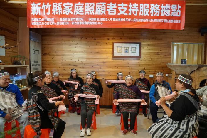 尖石、橫山家庭照顧者支持服務據點揭牌 共2張圖片