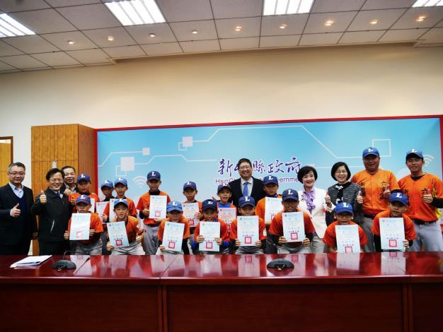 噶瑪蘭盃全國少棒邀請賽六家國小榮獲冠軍 楊縣長親自表揚
