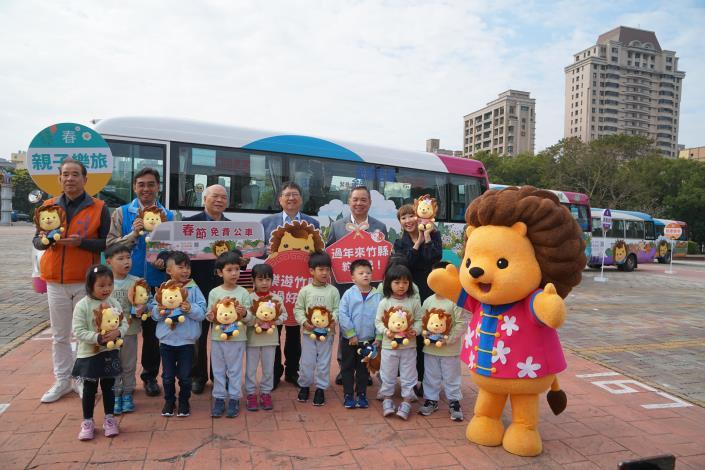 新竹縣春節推五條路線免費公車 皮皮獅彩繪車身亮眼吸睛