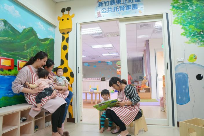 竹東首座社區公共托育家園  東正社區啟用 共4張圖片
