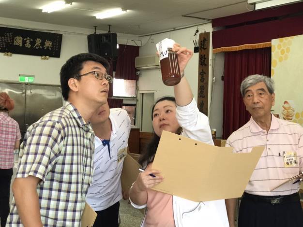 109年度新竹縣國產龍眼蜜品質評鑑