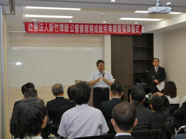 全國唯一獨棟新竹律師公會會館揭牌啟用 楊縣長出席祝賀